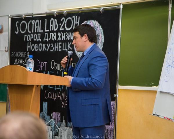 Выступление мэра Новокузнецка Сергея Кузнецова