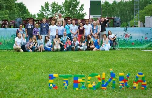 Фестиваль «Большая Стройка»